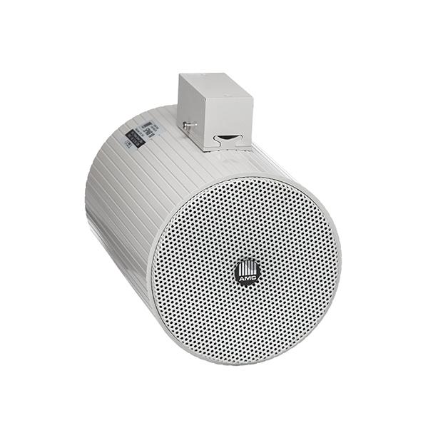 Bidirekcioni projektor zvuka, SPMB 10