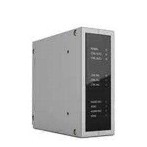 INTEVIO Kontrolni audio modul, HN-AIO2X2